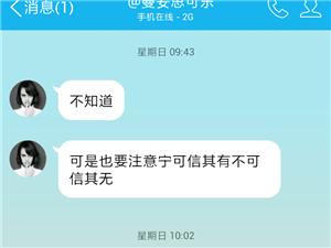 湛江出现黑车抓人、各市民注意
