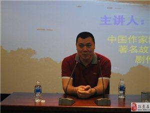 【德惠文坛喜报】我市作家赵欣作品被选定为重点扶持项目
