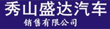 龙8国际娱乐城盛达长安4S店
