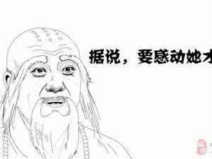 娱乐:许仙是如何把白娘子弄到手的
