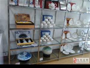 安化有个景德镇陶瓷都知道么?