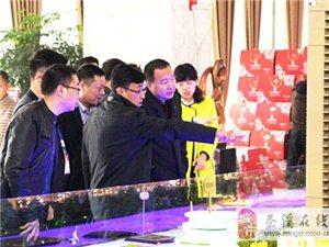 11月19日,中国农业银行广元市分行行长刘安深入我公司调研指导工作