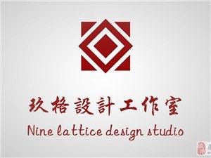 澳门威尼斯人游戏网站-玖格空间设计工作室