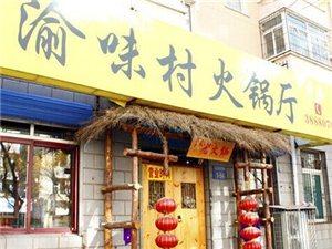今年冬天吃什么-火锅篇(一)