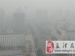 """郑州雾霾爆表,老市民致信市长说""""对你治霾很不满 许多人骂你"""""""