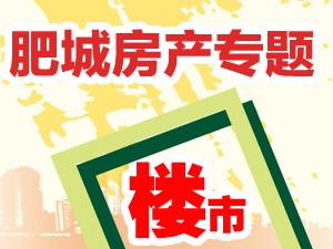 2019太阳城房价每日走势分析—太阳城房产信息最新最全的网站