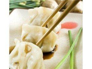 【喜欢吃饺子的人不得不知道的秘方!!】