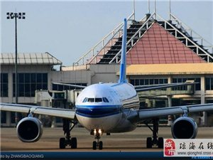 琼海中原镇完成首批23户拆迁户博鳌机场安置宅基地