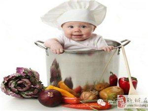 预防近视,从养成良好的饮食习惯开始!