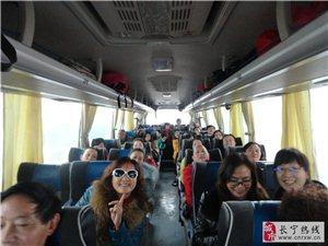 2014.11.22-23黑山谷和龙鳞石海二日游
