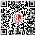 【七海微讲堂—社保篇】河北完善职工基本养老保险