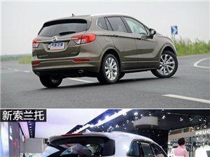 中型SUV市场新格局!昂科威VS新索兰托