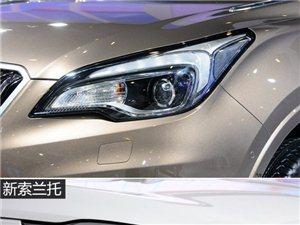 """中型SUV市�鲂赂窬郑""""嚎仆�VS新索�m托"""