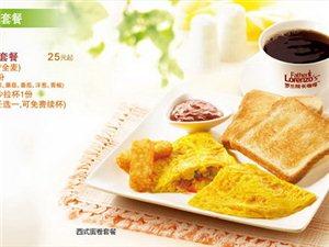 湛江必胜客12月1日起开启,套餐内饮料免费续杯