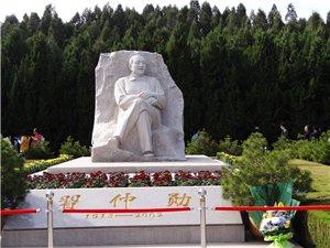 纪念先烈澳门永利赌场开户县食品药品监督管理局党员吕波涛