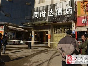 酒店厨房液化气瓶爆燃 至少3人受伤多车受损