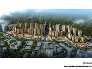 乐湾首府打造兴文新区城市新地标
