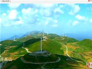 利川新旅游形象宣传片中的谋道相关画面