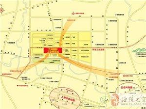 洛阳五洲工业博览城