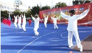 大理州首次气功健身比赛在州体育馆举行