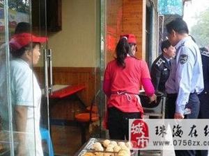 """作为""""窗口地带"""",广珠城轨沿线的市容市貌关系到珠海的形象。1月30日下"""
