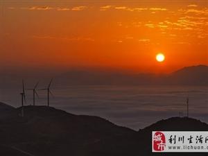 中国最美风力发电场:齐岳山风场