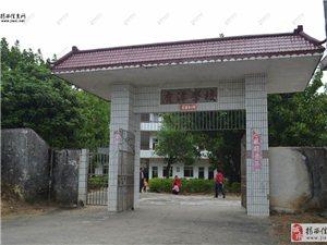 [原创]蓝海豚、梦舞飞扬公益组织送书到京溪园鹿洋学校
