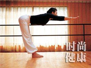 【瑜伽】瑜伽五式