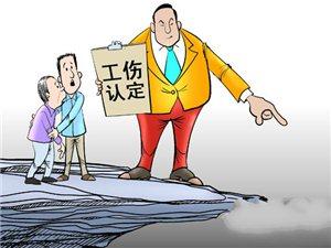 【七海微讲堂—社保篇】工伤认定申请是有时效的哦!
