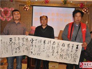 中国知名回族诗人毛菁文给张家川在线题词赠
