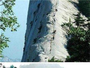 自驾华山之下,挑战悬崖峭壁与万丈深渊。