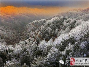 """三门峡甘山滑雪场12月6日激情试滑""""买一送一"""""""
