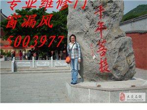 大庆市专业维修门窗漏风,更换密封胶条