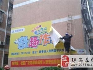 香洲区局梅华中队执法人员依法拆除上冲村工业大道东段违法广告招牌10块,