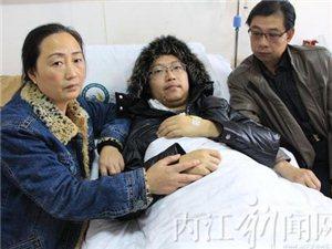 内江小伙患尿毒症晚期曾每天打两份工为父母买保险