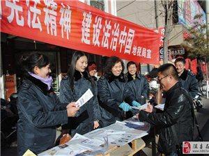 隰县南大街开展宪法宣传活动