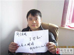 我是大辉辉,我为自己代言,期待你的加入.....