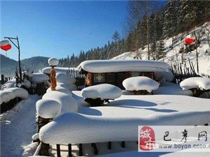二八歌户外营12月13-14日雪乡雪谷休闲摄影两日游