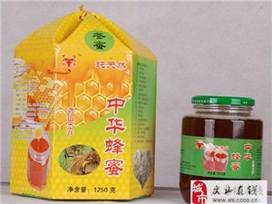 采用蜂蜜治疗急慢性支气管炎12个中医偏方