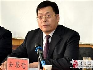 秦安一中被省教育厅命名为省级示范性普通高中