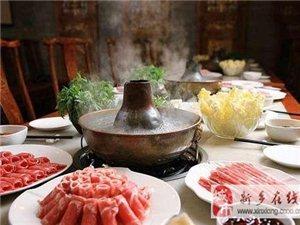 冬季火锅如何吃才健康?