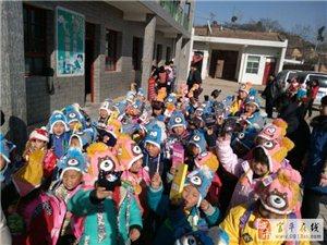 """富平团县委""""大爱曲园,情系峪岭""""捐资助学活动"""