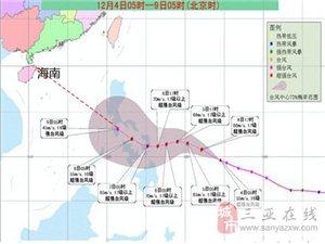"""""""黑格比""""加强为超强台风"""