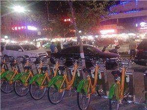 """""""高""""!""""大""""!""""上""""!咸阳公共自行车亮相了!"""