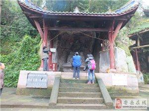 安岳石羊孔雀洞摩崖造像
