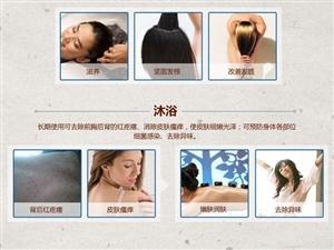 满婷除螨高端护肤中华神皂