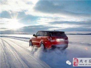 汽车进入冬季需要注意的事项
