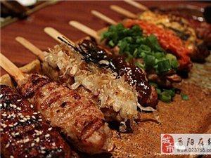 【�^�γ朗场咳毡���B文化-在立吞屋吃串烤