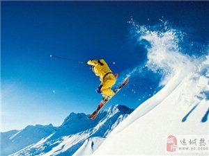 开业1元大酬宾,三门峡甘山滑雪场,等你来抢