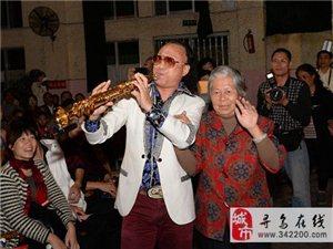 上海知青赴寻乌县45周年回乡慰问演出举行